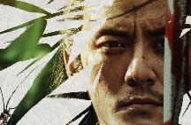 绣春刀II修罗战场-欢喜首映-高清完整版视频在线观看
